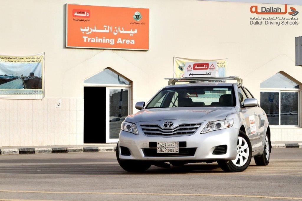 شركة دله لتعليم قيادة السيارات 10