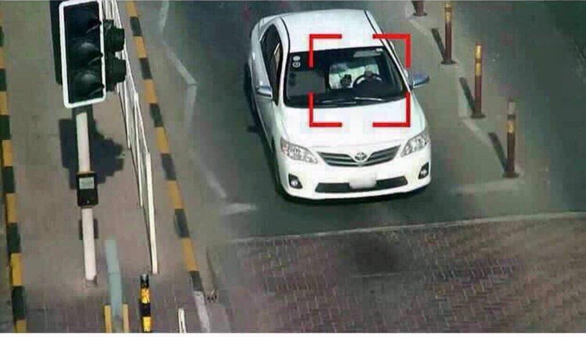 08ab9a6b5 تعرَّفي على قوانين السير والمخالفات المرورية في السعودية 2018 | سيارات سيدتي
