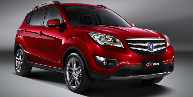 مواصفات وأسعار سيارات صينية | سيارات سيدتي