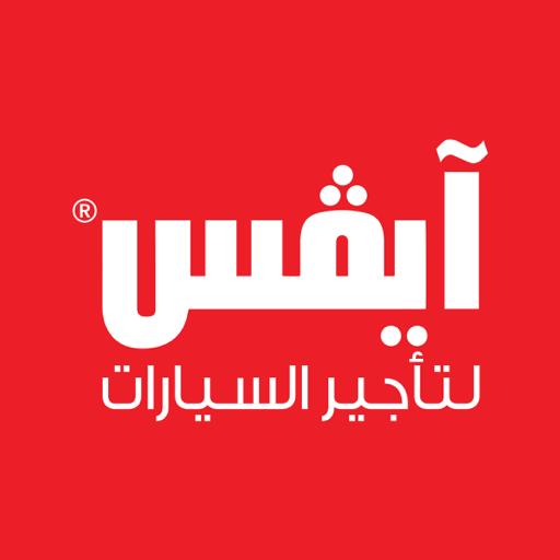أفضل شركات تأجير السيارات في السعودية سيارات سيدتي