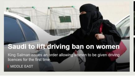 ردود الفعل التي أوردتها صحافة العالم عن قيادة المرأة السعودية