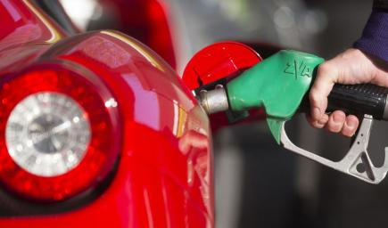 خزان الوقود