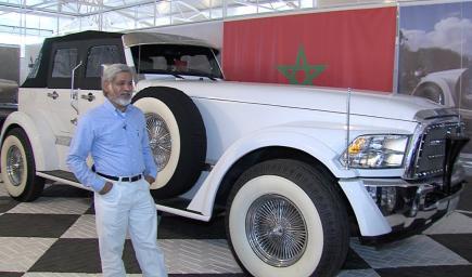 الشيخ حمد بالمتحف