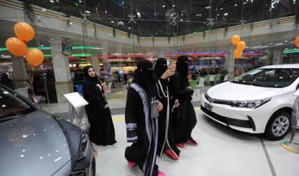 حقوقك بصفتكِ مستهلكة عند شراء سيارة جديدة