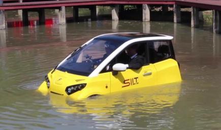 سيارة برمائية جديدة