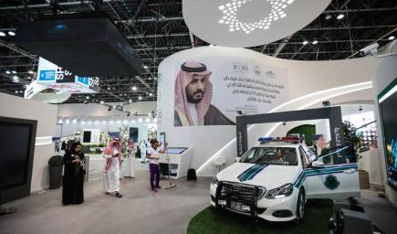 المركبة الأمنية السعودية الذكية