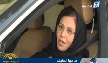 الدكتورة مها المنيف تتجه إلى عملها وهي تقود سيارتها بنفسها