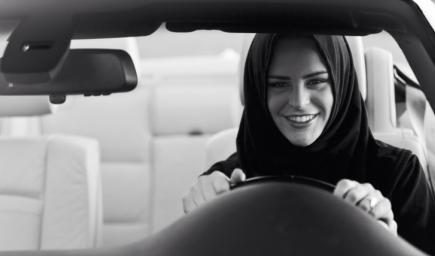 النساء يتساءلن عن إمكانية أخذ رخصة القيادة
