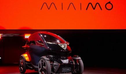 مينيمو مركبة المستقبل