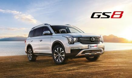 GAC GS8 GE الجديدة 2019