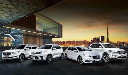 تحتفل شركة إم جي موتور (MG Motor) بسنة تميّزت بالنجاح في مجال المبيعات