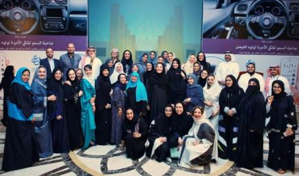 جامعة عفت تطلق موقع وتطبيق 1010؛ دعمًا لقيادة المرأة