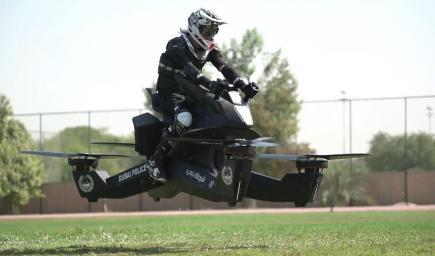 الدراجة الطائرة الجديدة