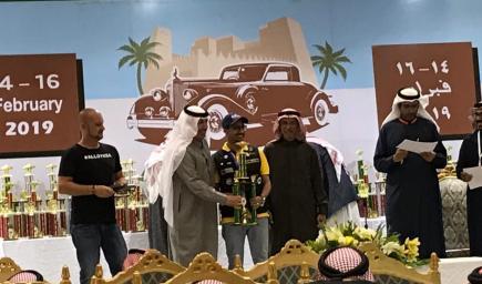 المهرجان الأكبر في الشرق الأوسط