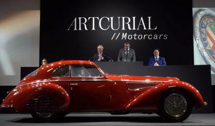 السيارة الكلاسيكية النادرة