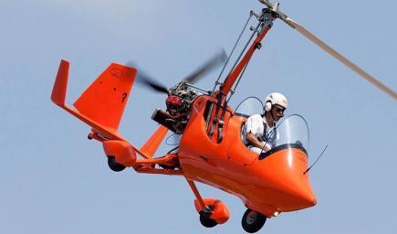الجيركوبتر في سماء البحر الميت