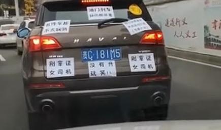 ملأ السيارة بالملصقات تحذيراً للاخرين