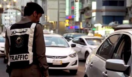 أطلقت الإدارة العامة للمرور، الدوريات الذكية في جميع مناطق المملكة