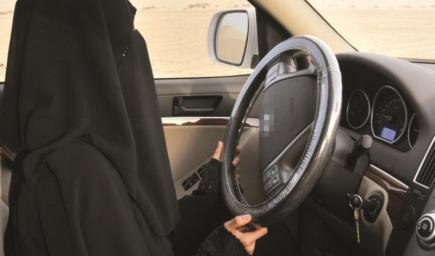 بقرار السماح للمرأة بقيادة السيارة