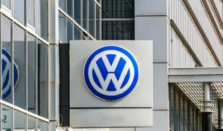 شركة  فولكس فاجن الألمانية لصناعة السيارات