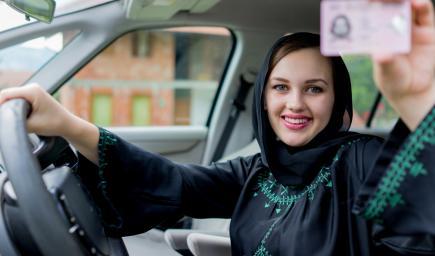 لتعليم النساء قيادة السيارة في المنطقة الشرقية بالسعودية