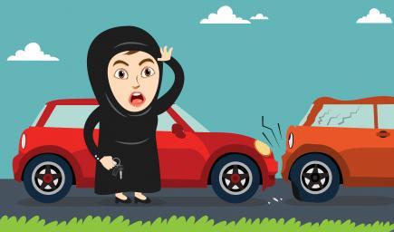 أي حادث أو مقطع فيديو أو صورة لحادث أو اصطدام أو طلوع على الرصيف يتهم فيه فوراً المرأة