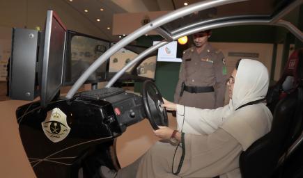 تعلم القيادة وكسر حاجز الخوف
