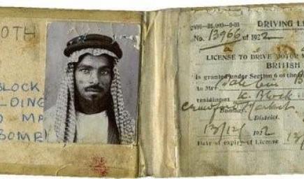 أول رخصة لمواطن سعودي