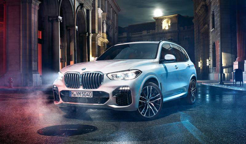 BMW X5 الجديدة 2020