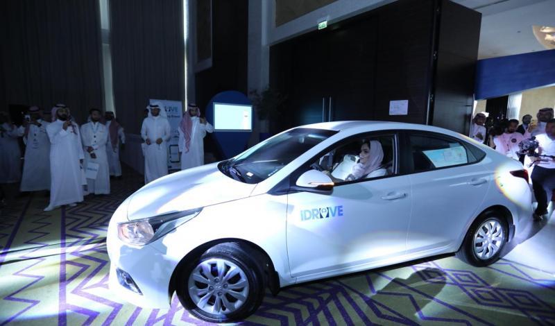 """""""أي درايف"""" أول تطبيق سعودي لتأجير السيارات"""