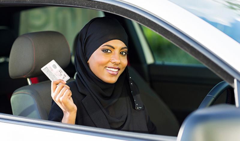 استخراج استمارة السيارة أو رخصة السير